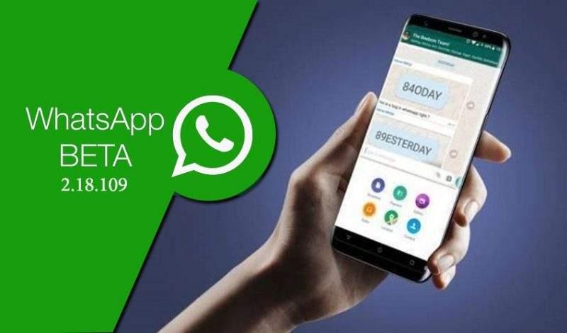 تحديث WhatsApp beta لنظام التشغيل Android